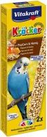 Vitakraft Kracker Parkiet Popcorn/honing