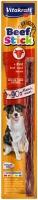 Vitakraft Beef-Stick rund hond 12 gram